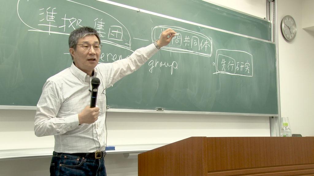苅谷剛彦教授